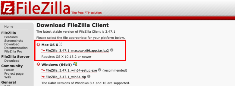 FileZillaのインストール方法