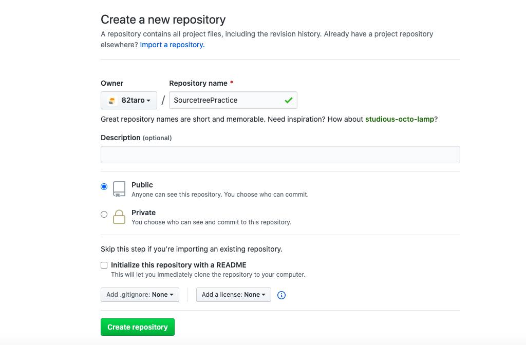 GitHubの使い方