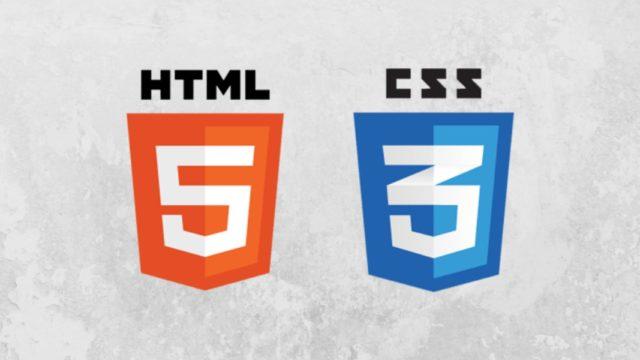 HTMLとCSSの効率的な学習方法