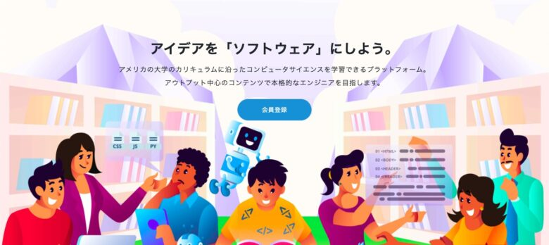 Recursion 口コミ・評判