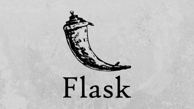 Flask学習におすすめの入門サイト