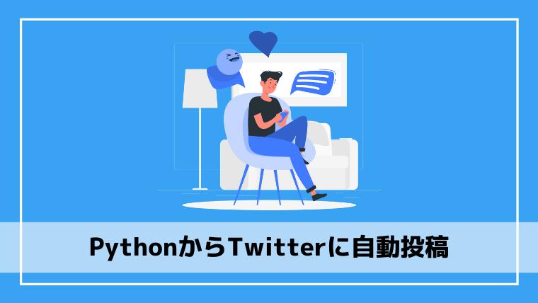 python-twitter